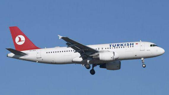 turkish-airlines-prosgeiwsh-570